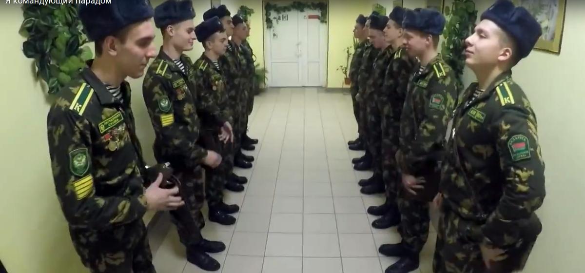 Курсанты-пограничники сняли на видео один день своей службы