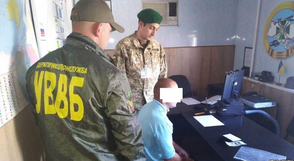 Белорус пытался дать украинскому пограничнику взятку. Теперь ему грозит до восьми лет тюрьмы