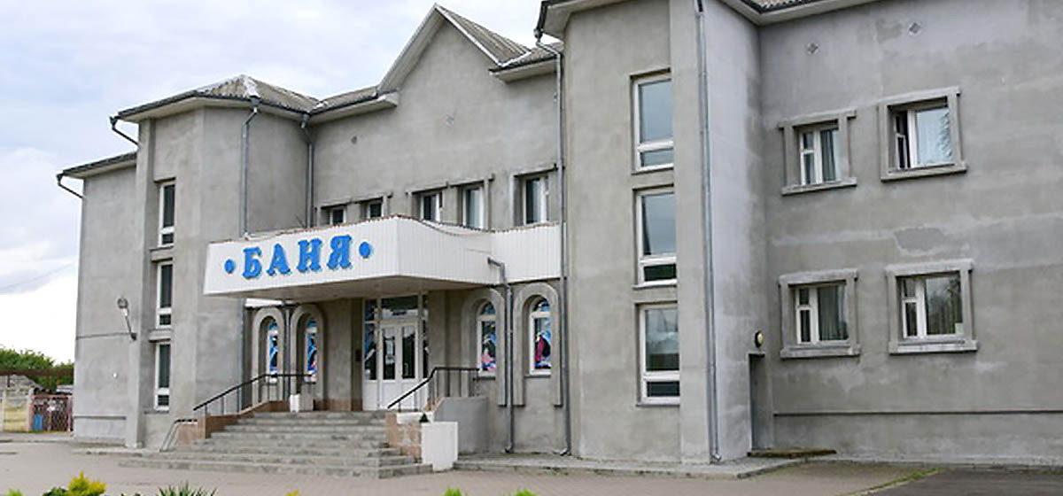 В Барановичах временно не будут работать бани