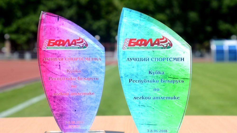 Барановичская юниорка возглавила мировой рейтинг после выступления на Кубке Беларуси
