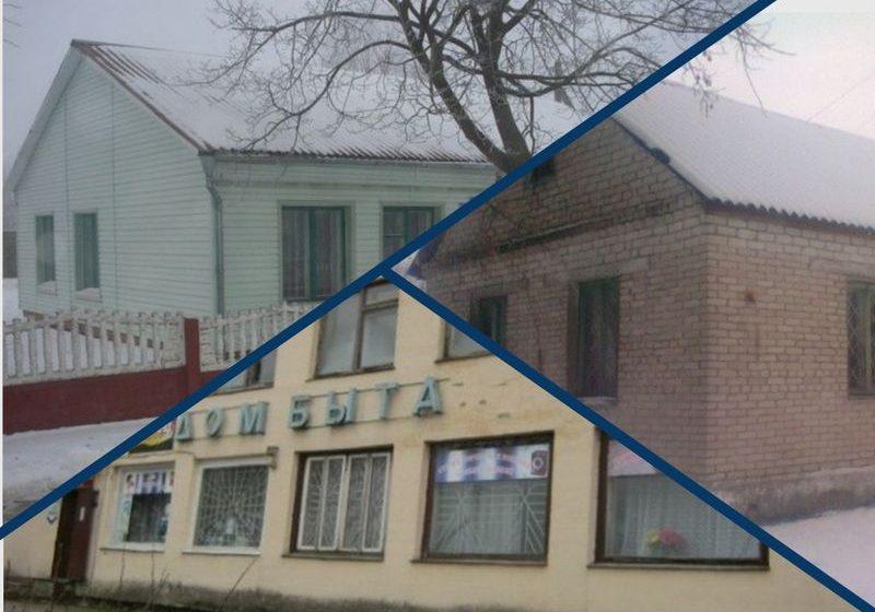 В Барановичском районе распродают приемные пункты и Дом быта