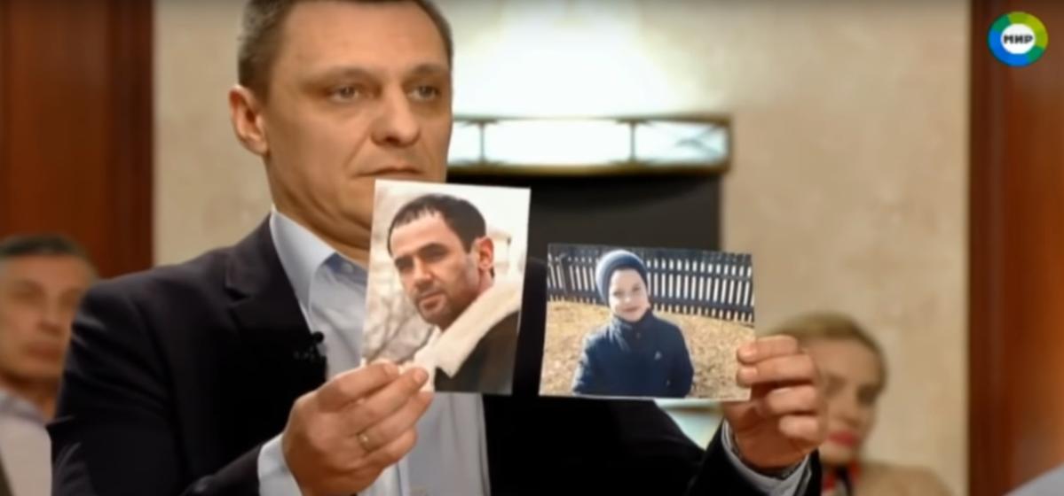 В российском ток-шоу «Дела семейные» использовали фото пропавшего мальчика Мархалюка (видео)