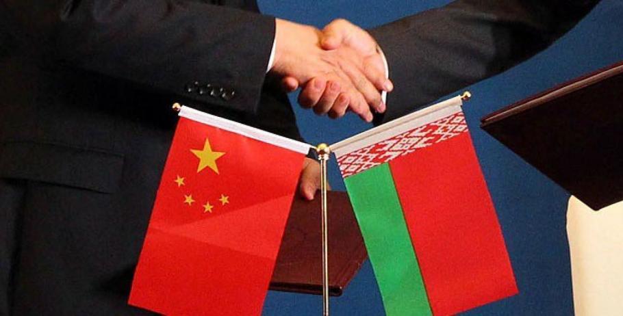 С 10 августа заработает безвизовый режим между Беларусью и Китаем