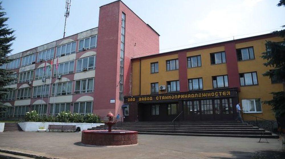 Инвесторам предлагают купить акции Барановичского завода станкопринадлежностей