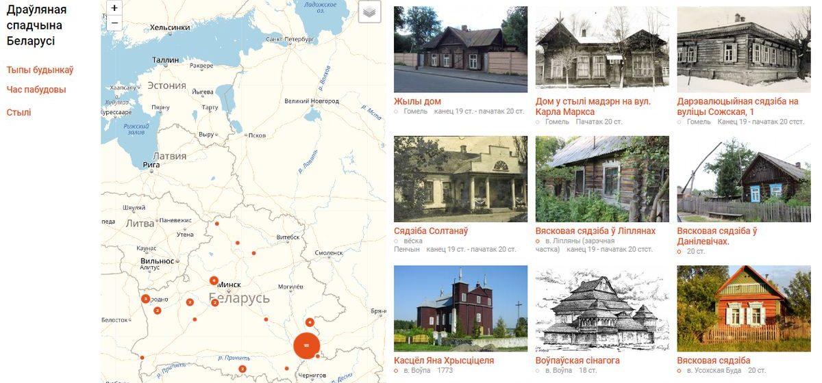 В Сети появилась база данных по деревянной архитектуре Беларуси