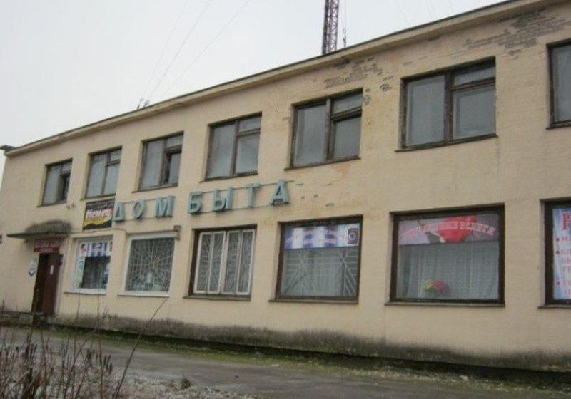 Барановичский предприниматель купил бывший Дом быта в Городище