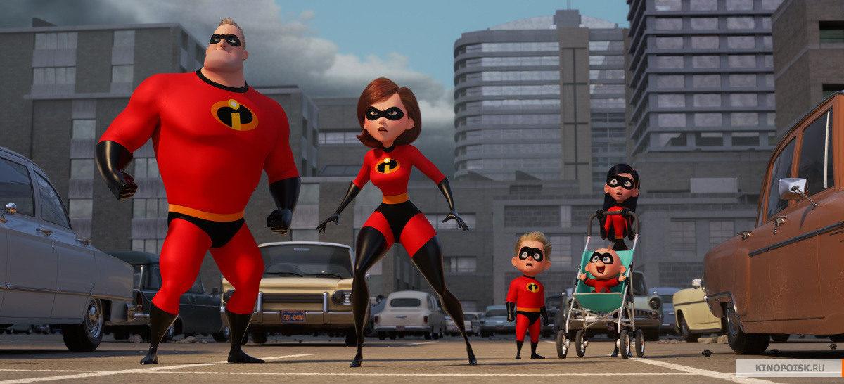 Фильм, на который стоит сходить: «Суперсемейка-2»
