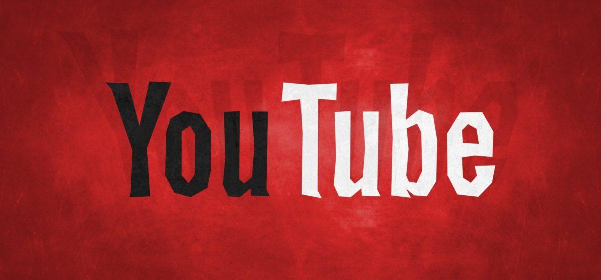 YouTube введет платную подписку на популярные каналы
