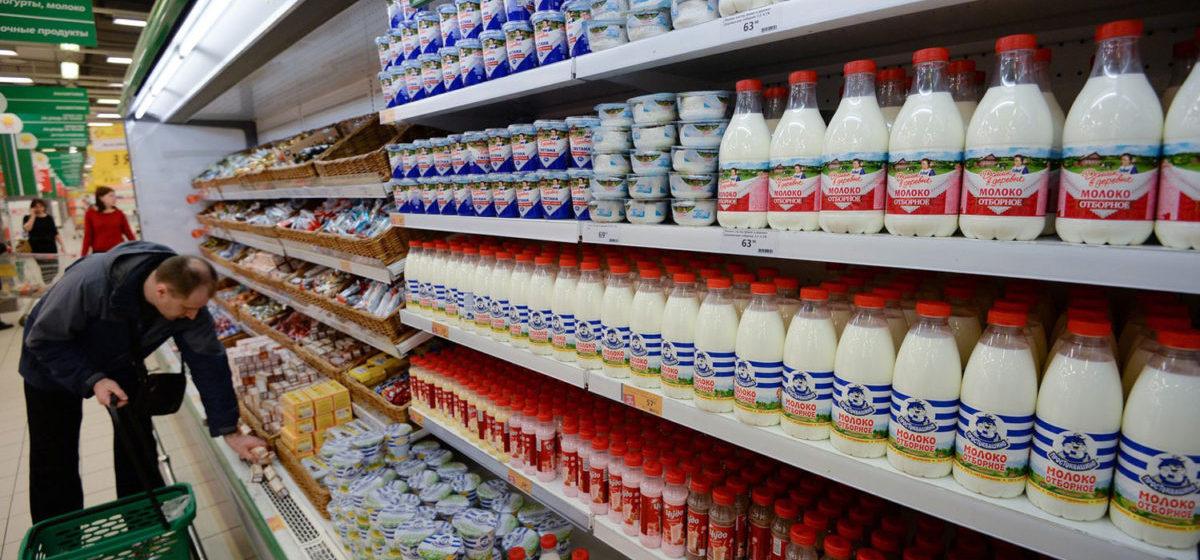 На сколько выросли цены на молочные продукты, за которые взялся президент