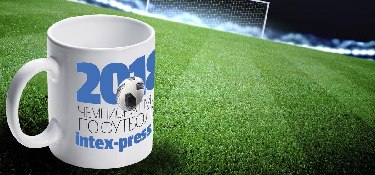 Еще одна фирменная кружка Intex-press за матч Бразилия — Швейцария нашла своего владельца