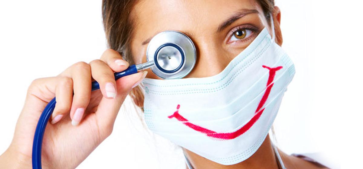 Доброжелательных пациентов, бодрости, оптимизма… — чего еще желают медикам*