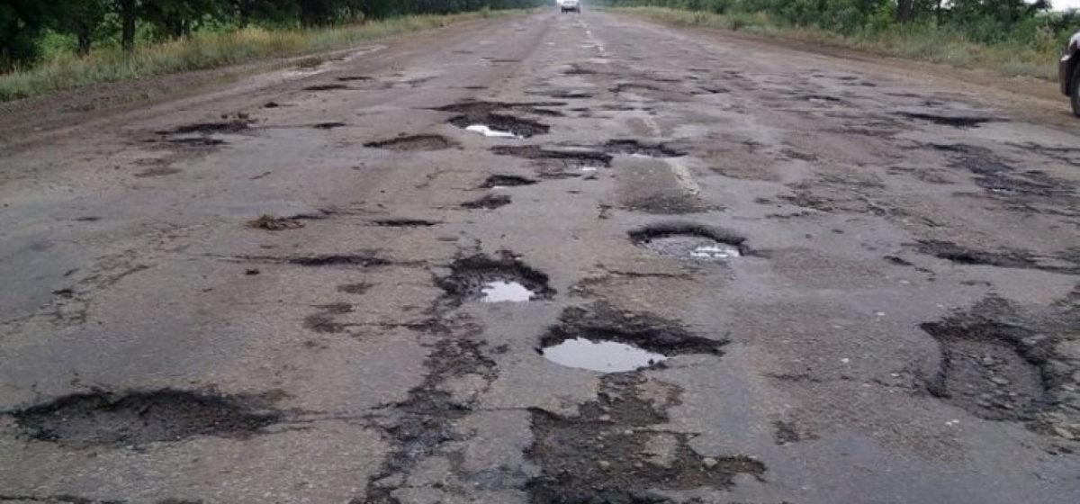 Названы страны с лучшими и худшими дорогами