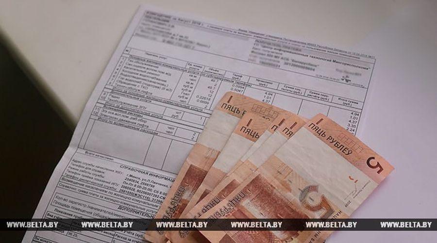 В Беларуси за лишние суммы в жировках коммунальщиков будут штрафовать