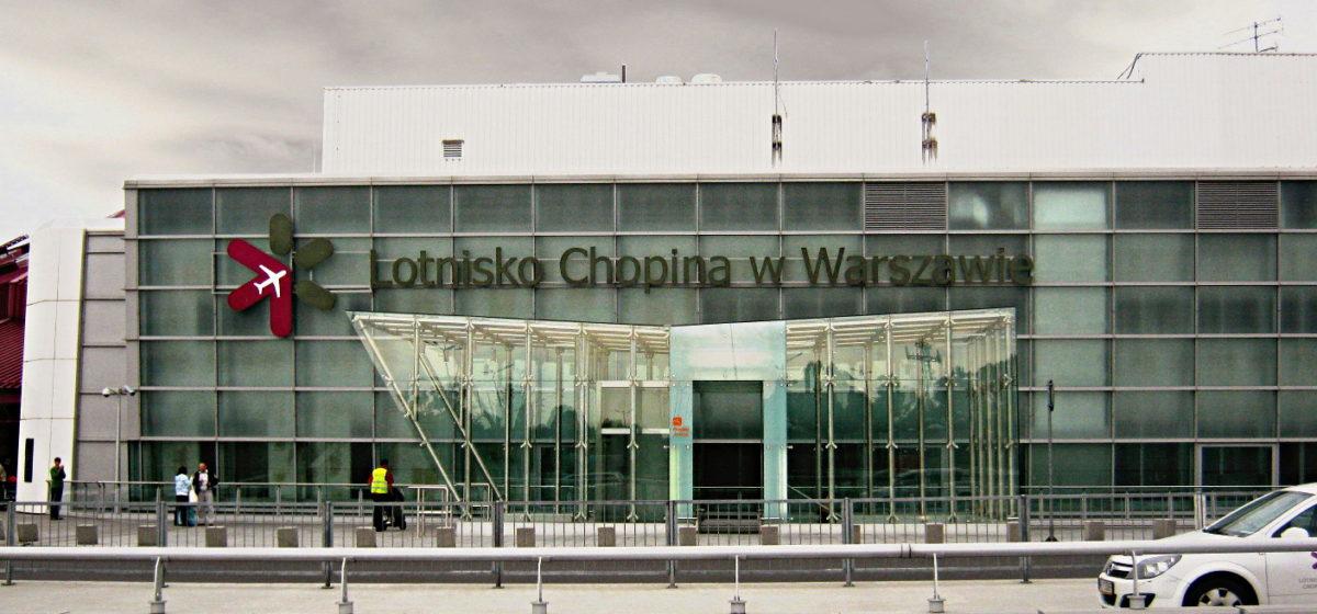 Из-за утечки токсичных веществ в Варшавском аэропорту пострадали люди