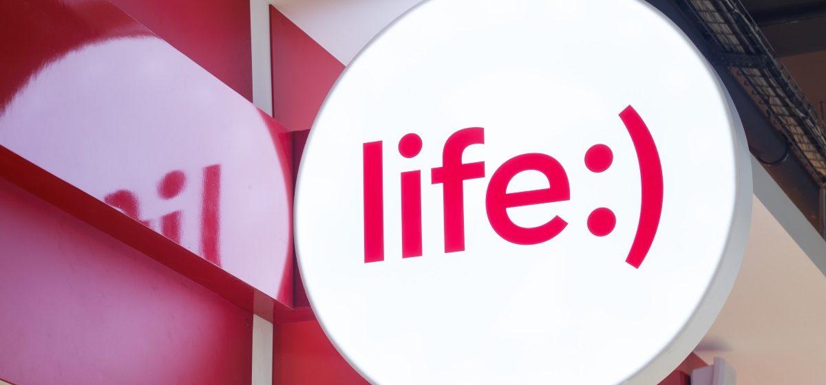 life:) с 1 августа повысит стоимость услуг