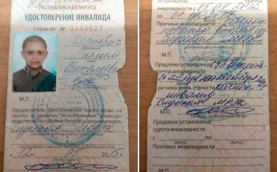 Кондуктор в Слуцке поругалась с ребёнком из-за «недействительного удостоверения инвалида»