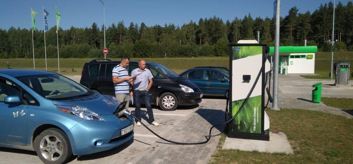 К 2024 году «Белоруснефть» покроет Беларусь разветвленной сетью зарядных станций для электромобилей