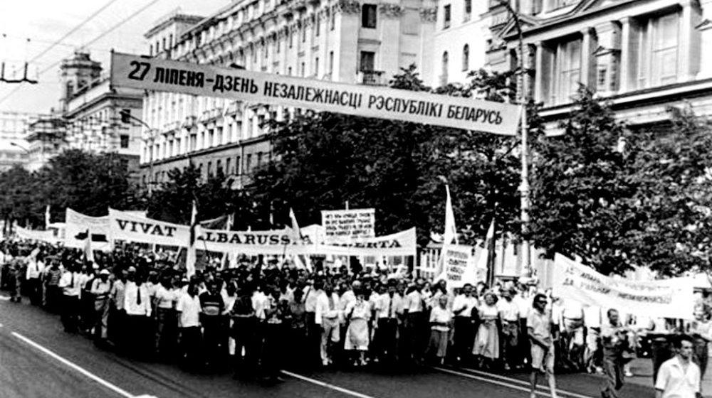 Сёння Дзень Незалежнасці, які адмянілі ў 1996 годзе
