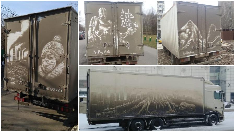 Уличный художник создает шедевральные рисунки на грязных машинах