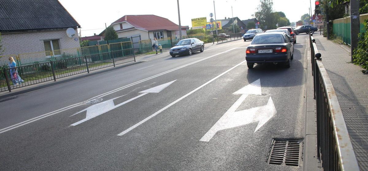 Фотофакт. В Барановичах на улице Тельмана изменилась дорожная разметка