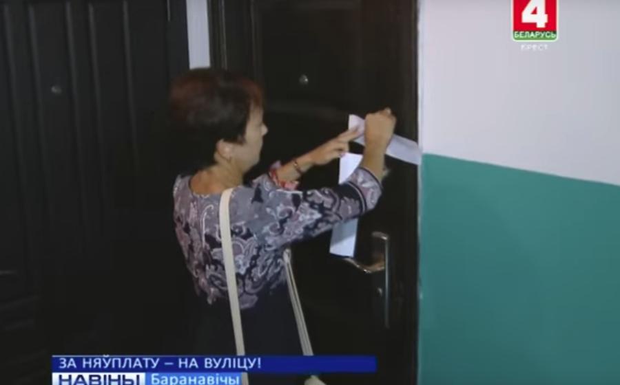 С начала 2018 года в Барановичах за неуплату «коммуналки» из квартир выселено 8 человек (видео)