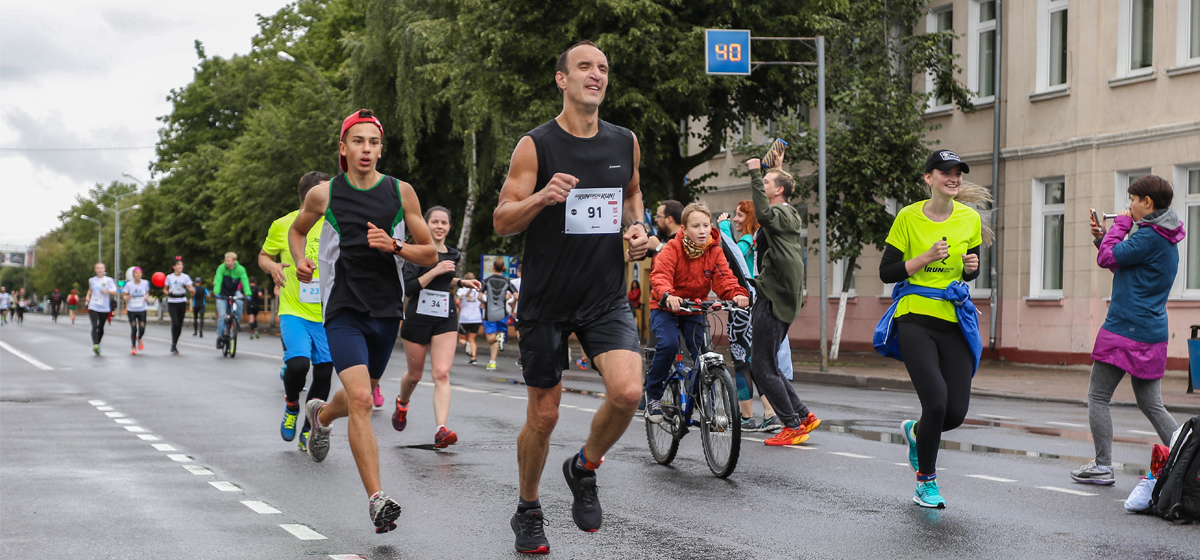 Фоторепортаж. В Барановичах прошел марафонский забег BaRUNovichy RUN