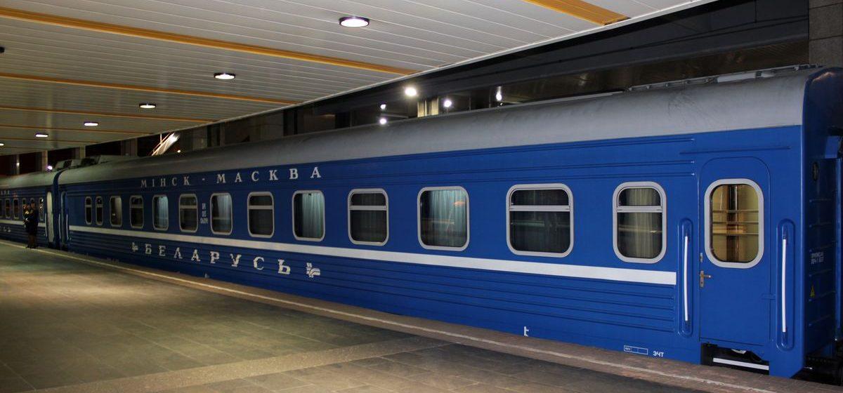 В Барановичах увеличилось количество безбилетных пассажиров в поездах