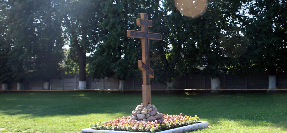 У барановичского храма установили поклонный крест в память о царской семье
