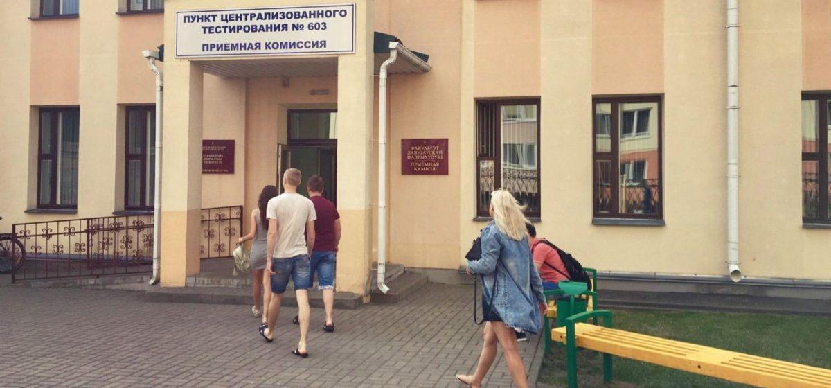 «Удобно добираться и хорошие общежития». В Барановичском университете началась приемная кампания
