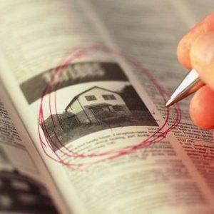 Барановичский райисполком сдает двухкомнатную квартиру за 8,64 рублей