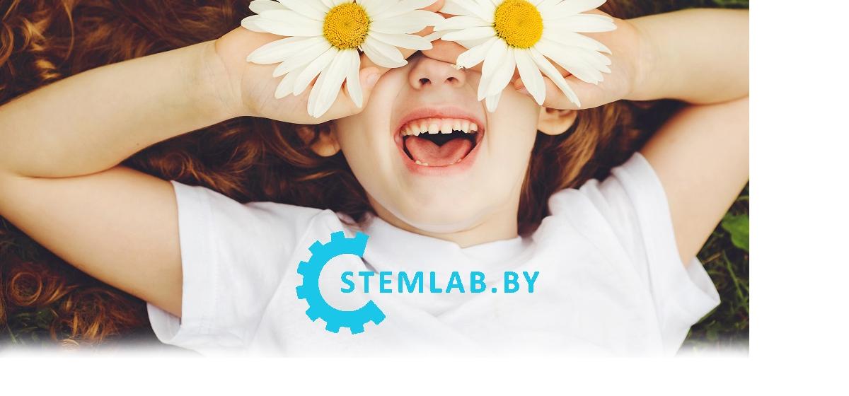 Образовательный центр СТЕМЛАБ приглашает провести каникулы с пользой!*