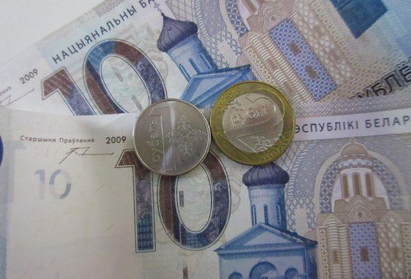 В Беларуси выросло пособие по безработице. Как теперь отличаются выплаты по регионам