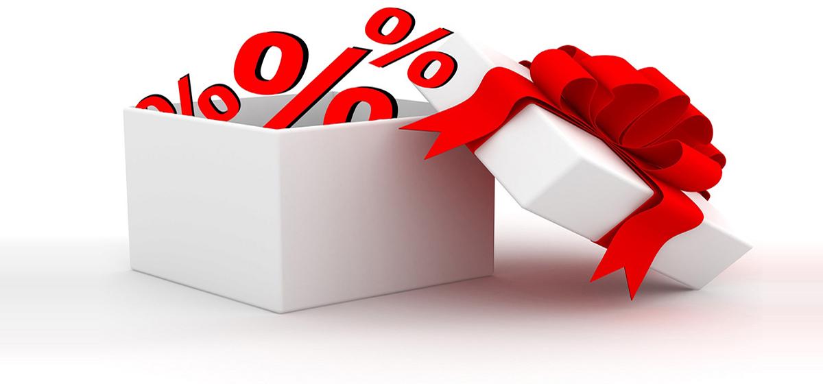 День скидок в магазине «Подарки»*