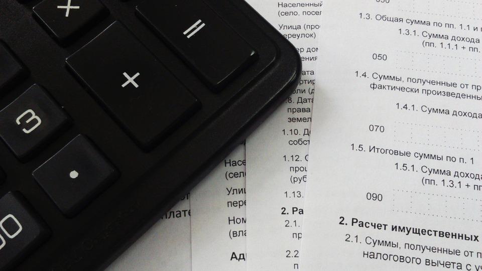 В Барановичах снизились налоговые поступления в республиканский бюджет