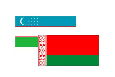 Делегация ОАО «Барановичское производственное хлопчатобумажное объединение» посетила Узбекистан
