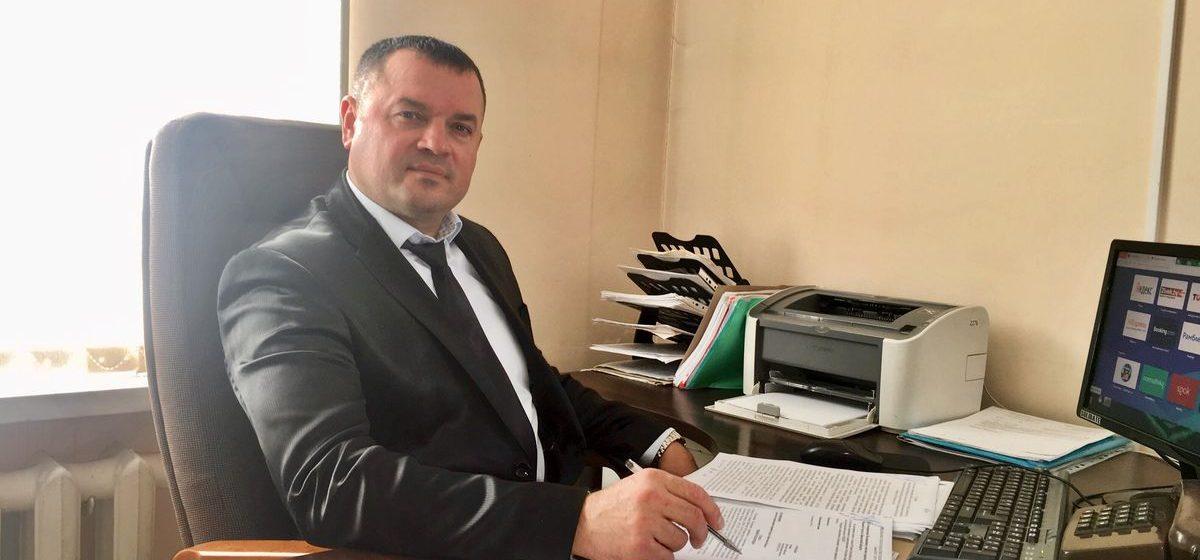В Барановичской инспекции по труду сменился руководитель