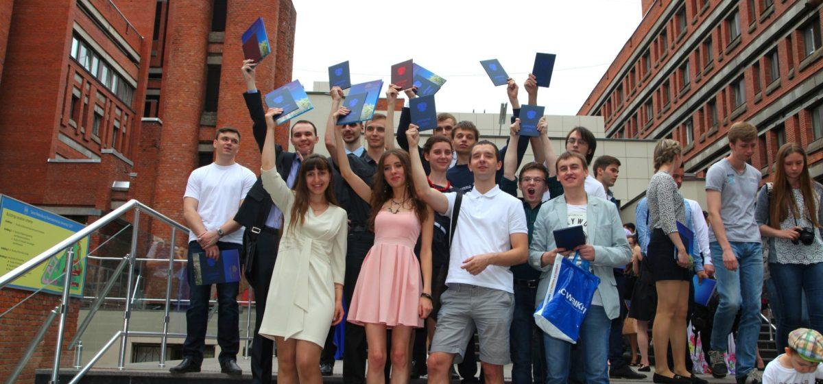 Учеба за границей. Россия: «Здесь белорусы могут получить образование, не меняя ни свой язык, ни менталитет»