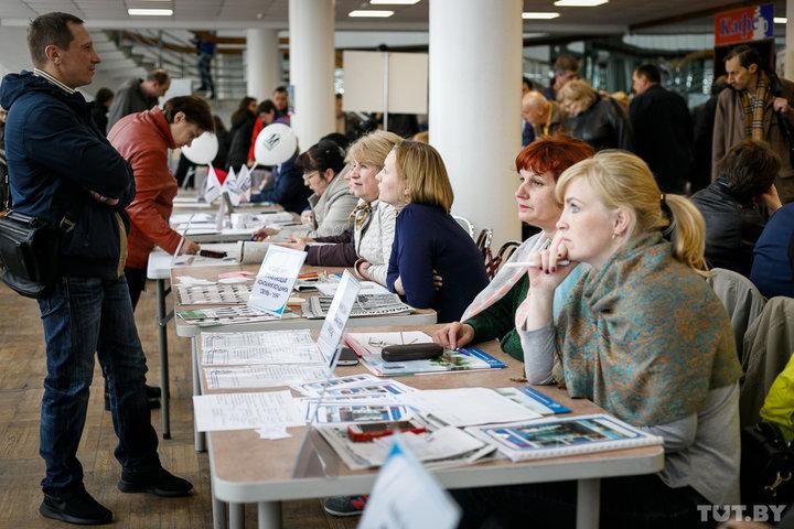 Фактическая безработица превышает 200 тысяч человек. Предприятия чаще увольняют, чем набирают кадры