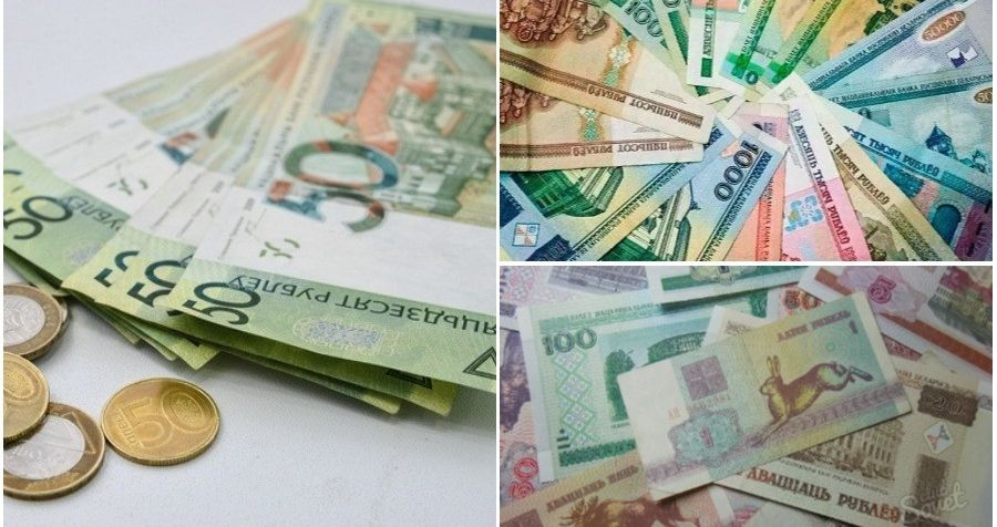Тест. Деноминация, девальвация, зайцы и замки – что вы знаете о белорусских деньгах?