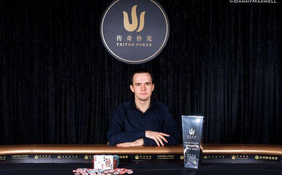 Белорус выиграл в покер самые большие призовые за всю историю участия наших соотечественников в живых турнирах