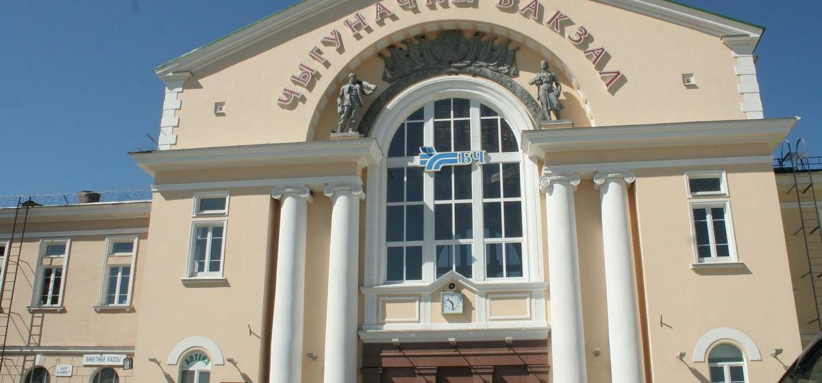 Награждены лучшие работники Барановичского отделения железной дороги