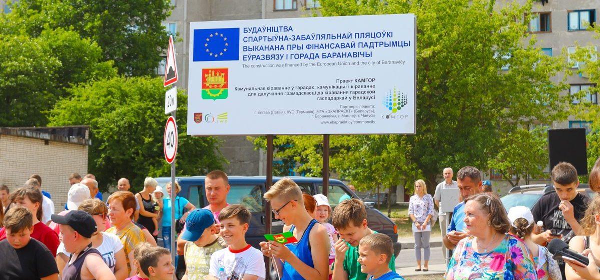 В Барановичах пройдет конкурс мини-проектов по улучшению города