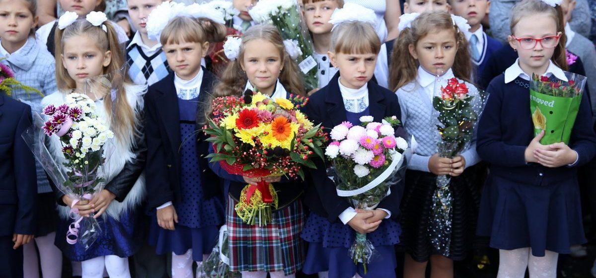 Более 2000 семей в Барановичском регионе получат материальную помощь к началу учебного года
