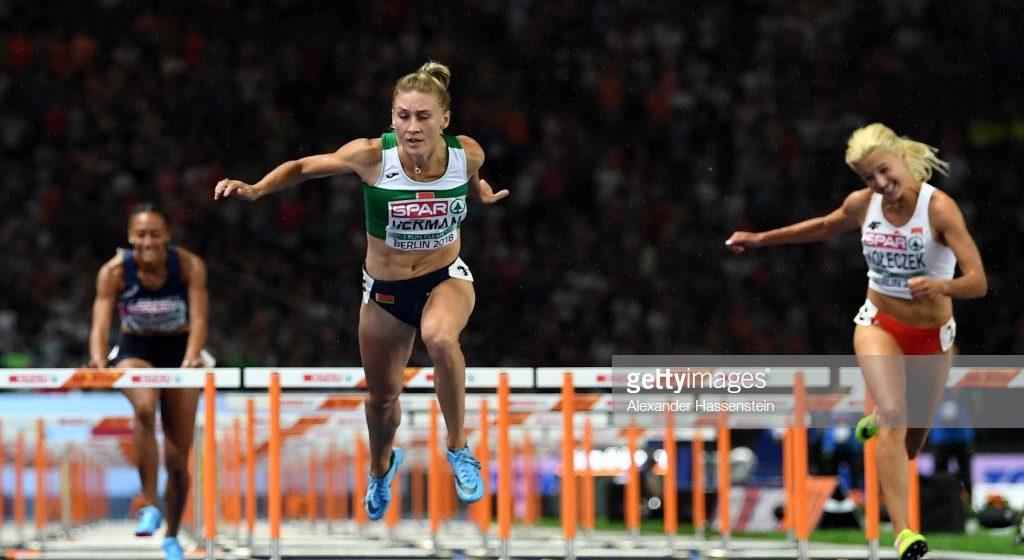 Эльвира Герман выиграла первое золото Беларуси на чемпионате Европы, Алина Талай не финишировала