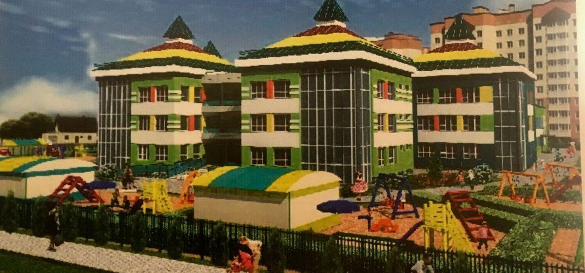 Для детского сада в Боровках закупают витражи и стеклянную крышу
