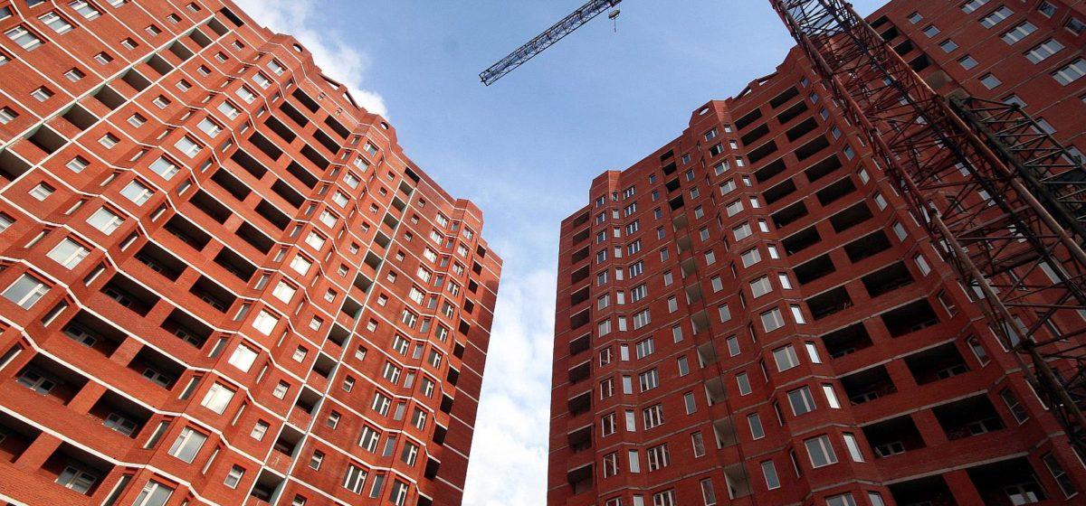 В Барановичах в этом году построят 96 арендных квартир