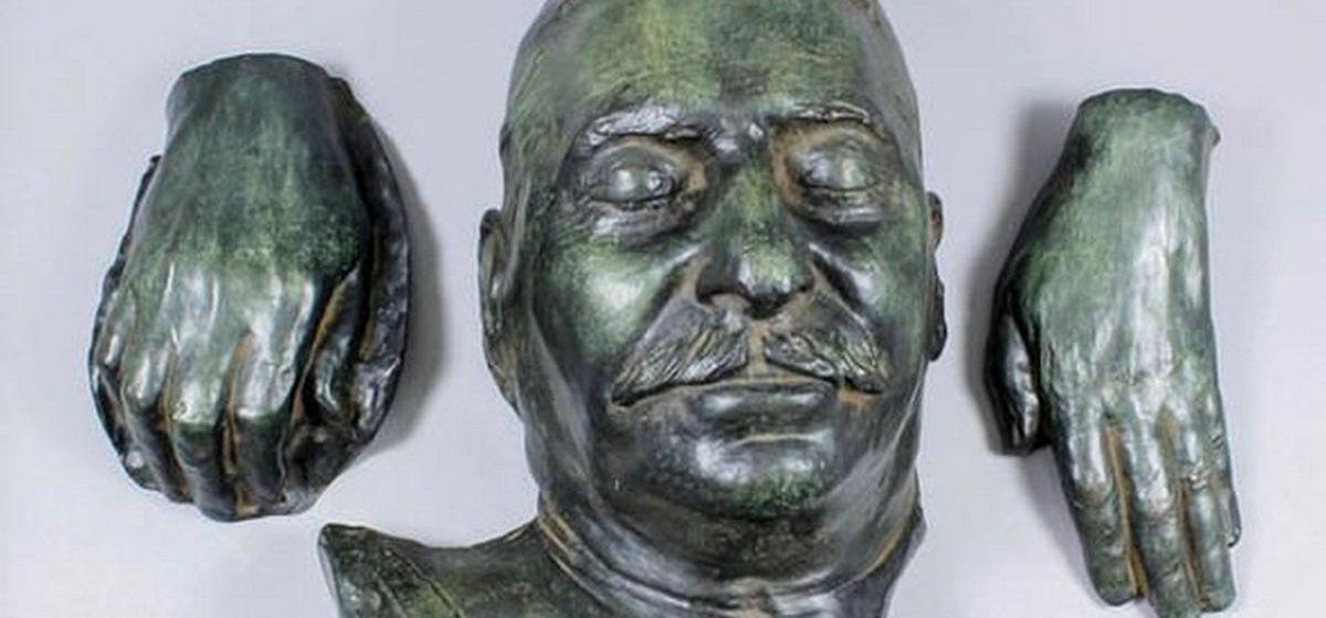 Посмертную маску Сталина продали на аукционе за $17,3 тысячи