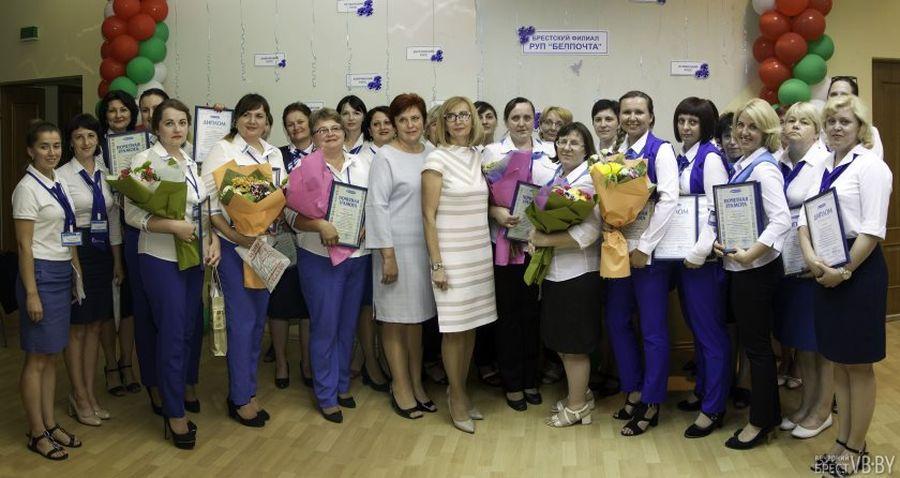 Барановичский начальник городского отделения почтовой связи занял первое место в областном конкурсе профессионального мастерства