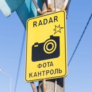 Где 21 августа в Барановичском районе поставят датчики фиксации скорости