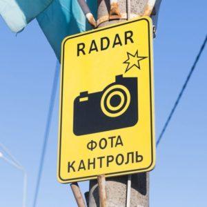 Где 3 августа в Брестской области поставят датчики скорости